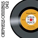 オルフェウス復興支援オムニバス「SONGS FOR PEACE」042/じゃ・やるときゃやるよ