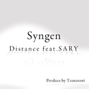Distance feat.SARY/Syngen