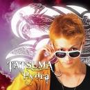 Hydra/TATSUMA