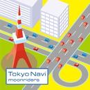 Tokyo Navi/ムーンライダーズ