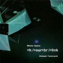 <h />our<br />link/Hideaki Takahashi(mjuc)