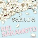SAKURA/坂本麗衣