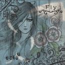 Fly/e:cho