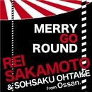 Merry-go-round/坂本麗衣