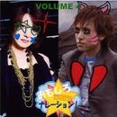 おもしろ雰囲気ナレーション! Volume4/木村亜希子 / 楠田敏之