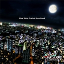 Ninja Blade Original Soundtrack/小柳ゆき