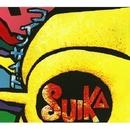 コインサイド/SUIKA