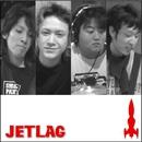 JETLAG/JETLAG