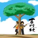THE FURU ALBUM/古川村