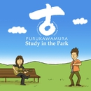 STUDY IN THE PARK/古川村