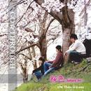 桜色-Sakura Iro-/GO☆THROUGH