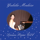Dream Piano Vol.1/Yukiko Makise