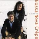 ボサノバ クレープ/Sapatos