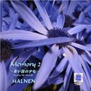 Sound of KYOTO -すきま- / Memory2 -青い目の少女-/HALNEN