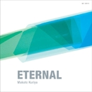 ETERNAL/クリヤ・マコト