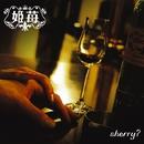 sherry?/姫苺