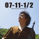 "07-11-1/2""奥の極細道""/古村敏比古"