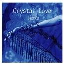 Crystal Love/SHOKO
