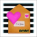 To You/Nona