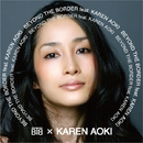 BEYOND THE BORDER feat. KAREN AOKI/BTB × KAREN AOKI