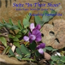 組曲「ひとびとの靴を履いて」:藤家溪子ギターソロ作品集Vol.3/山下和仁