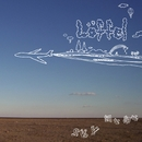 SKY/朝な朝な/Loffel