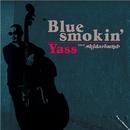 Blue smokin'/yass from skidaround