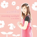 morning sunlight/Dalia/yumika