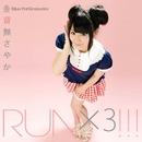 Run×3!!!/音無さやか