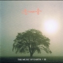 THE MUSIC OF EARTH III/遠TONE音