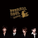 ETERNAL SOUL/RAMAR