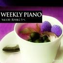 Vol.130 光の向こうへ/Weekly Piano