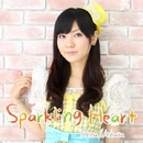 Sparkling Heart/上原れな