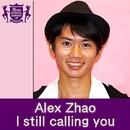 I still calling you(HIGHSCHOOLSINGER.JP)/Alex Zhao