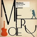 Mederu/樽木栄一郎
