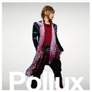 Pollux/Kimeru