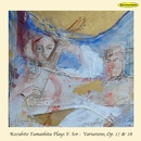 ソル: 変奏曲 Op. 27 & 28/山下和仁