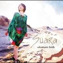 adamant faith/Suara
