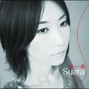 赤い糸/Suara