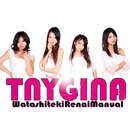 WatashitekiRenaiManual/TNYGINA