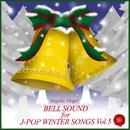 BELL SOUND for J-POP WINTER SONGS Vol.5/西脇睦宏(エンジェリック・オルゴール)