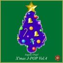オルゴール J-POP クリスマス Vol.4/西脇睦宏(エンジェリック・オルゴール)