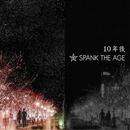10年後/SPANK THE AGE