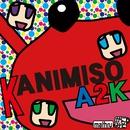 KANIMISO A2K/mathru(かにみそP)