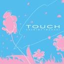 タッチTranceVersion/岩崎良美