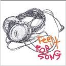 Feel it/POP SONG/黒沢 健一