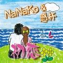 NaNaKo & 感杯/NaNaKo & 感杯