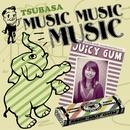 Music Music Music/Tsubasa
