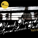 Special Lunch Pack/V.A.