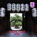 Sound of KYOTO~すきま~/KIOTO FUNK/AUX